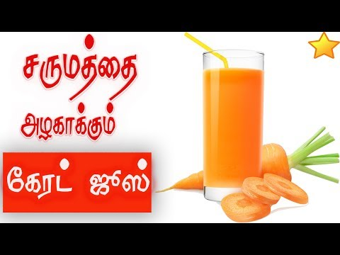 Get glowing and fair skin with miracle carrot juice