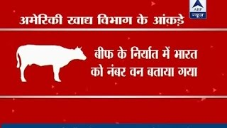 India is the second largest exporter of beef, this cannot happen without slaughtering of c