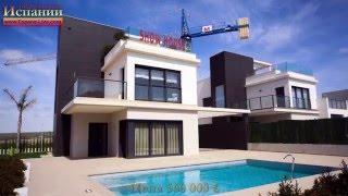 Купить дом на берегу моря в испании 30 000 евро
