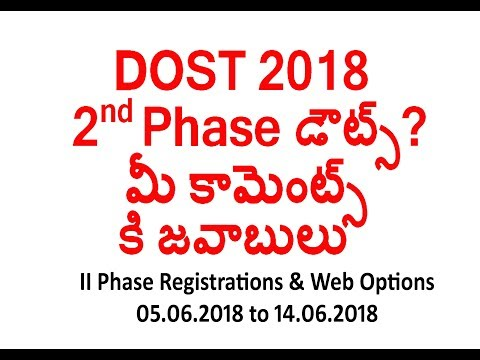 DOST 2018 2ND PHASE | DOST 2018 QUESTION & ANSWERS