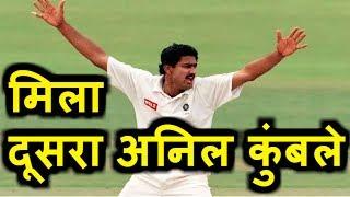 ये युवा क्रिकेटर बनेगा आज का अनिल कुंबले, मैदान पर दिखाया ऐसा कमाल की...