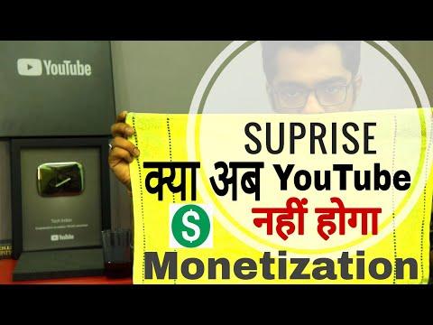Kya Youtube New Creators kabhi Monetization enable nahi kar Payenge