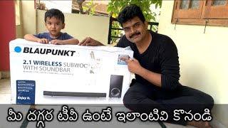 Blaupunkt 130W Bluetooth Soundbar with Wireless Subwoofer Review ll in Telugu ll