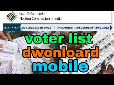 voter list dwonloard 2018