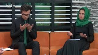 Download بامداد خوش - ویژه برنامه روز عاشورا / Bamdad Khosh - Ashura Special Show Video