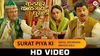 Surat Piya Ki - Rahul Deshpande & Mahesh Kale | Katyar Kaljat Ghusli |  Pt. Jitendra Abhisheki