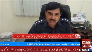 DSP CIA Gujranwala Imran Abbas Chadhar arrested 9 criminals
