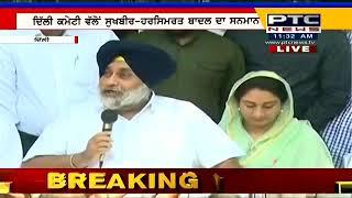 Khaas Mulaqat D S G M C President Manjinder Singh Sirsa de