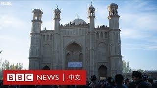 BBC記者發現新疆清真寺遭摧毀的證據- BBC News 中文 |新疆|