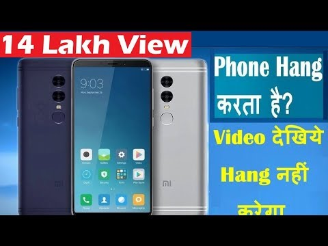 How to solve Android Mobile Hanging Problem? Hang Problem Solution 2018 Hindi Mobile Hang Hota Hai