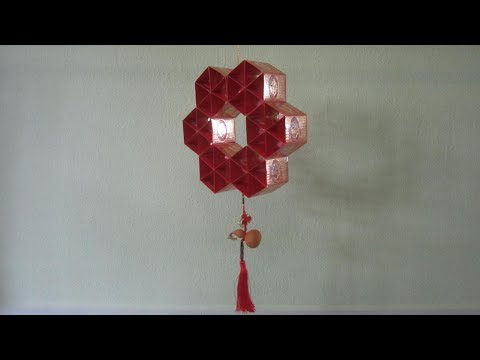CNY TUTORIAL NO. 64 - Hongbao Hexagon Lantern