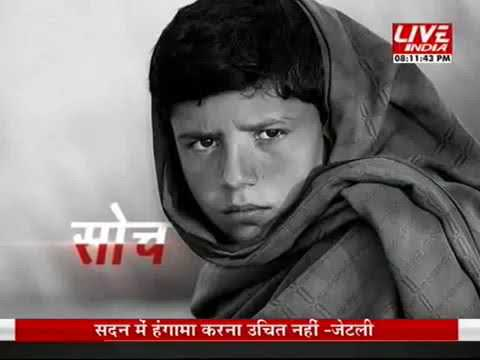 Bundelkhand Drought How Government of UP Neglected Farmers