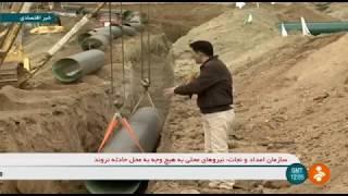 Iran made Water pipeline from Latyan Dam to Pardis town, Tehran خط لوله آب سد لتيان به شهر پرديس