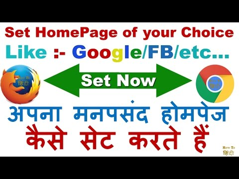 How to Make Google/Facebook/etc as your HomePage in Firefox and Chrome Easily
