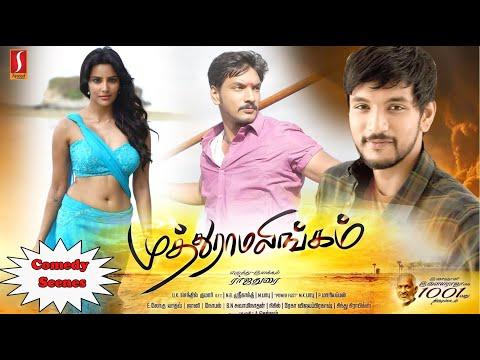 Xxx Mp4 Superhit Tamil Movie Comedy Scenes Tamil New Movie Comedy Scenes Tamil Movie Scenes Full HD 3gp Sex