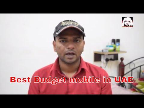 Best budget mobile in UAE Dubai    Xiaomi Redmi Note 5 Pro    can u buy    technical Fahim