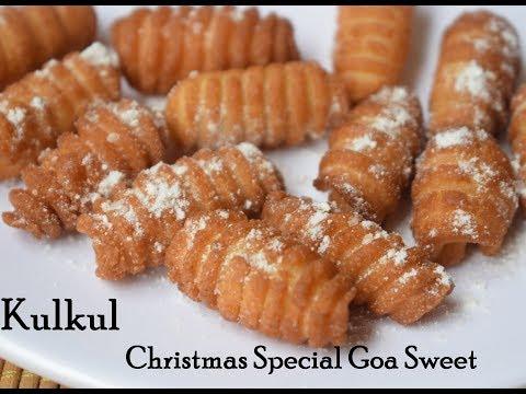 Kulkul recipe   Goa traditional recipe  Christmas Special Recipe  Kalkals recipe Kidyo recipe Kuswar