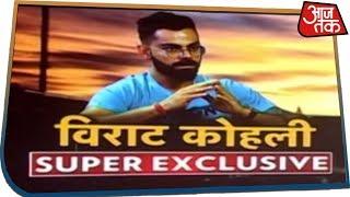 VIRAT KOHLI EXCLUSIVE | Virat ने कहा - वर्ल्ड कप जीतना मेरा सबसे बड़ा सपना, Dhoni से मिलती है मदद