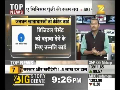SBI Card Launches 'Unnati'