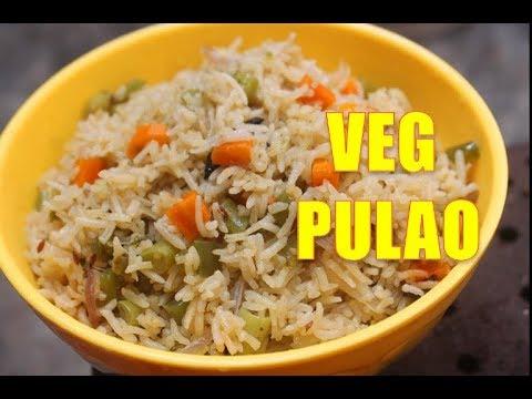Veg Pulao Recipe - Vegetable Pulav Recipe