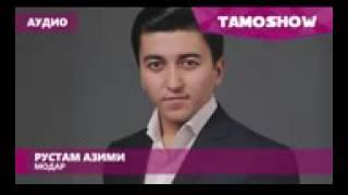 Рустам Азими Модар