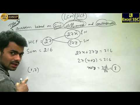 SSC CGL Maths: HCF LCM Demo 1 - by Suraj Sir (Excel SSC Classes)