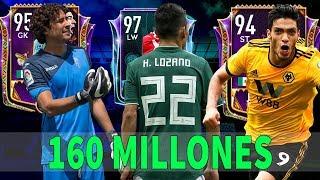GASTO 160 MILLONES de MONEDAS para HACER el MEJOR MEXICO!! FULL MEXICO!! SQUAD BUILDER!!