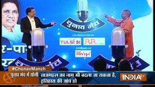Have Converted Humanyunpur to Hanumanpur, Islampur to Ishwarpur, Yogi Adityanath tells Ajit Anjum