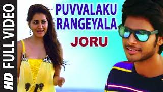 Puvvalaku Rangeyala Full Video Song   Joru   Sundeep Kishan, Rashi Khanna   Shreya Ghoshal