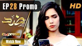 Pakistani Drama   Zid - Episode 28 Promo   Express TV Dramas   Arfaa Faryal, Muneeb Butt