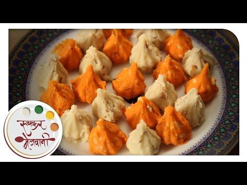 Dry Fruit Modak | Ganesh Chaturthi Special | Easy Indian Sweet | Recipe by Archana in Marathi