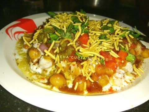 Chole Tikki Chaat Recipe/Aloo chole Tikki Chaat/Indian Street Style Aloo Chole chaat