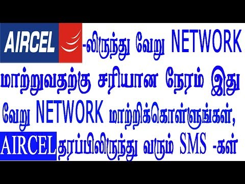aircel network problem- aircel network will closed