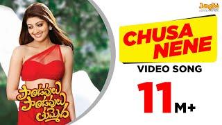 Chusa Nene 4K Full Video Song Pandavalu Pandavalu Thummeda Manoj Pranitha Subhash
