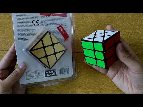 Moyu Windmill Mirror Cube Unboxing!!