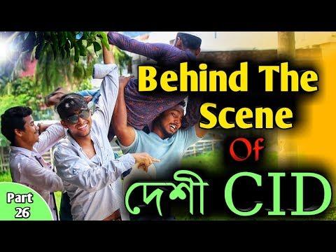 Xxx Mp4 দেশী CID বাংলা PART 26 Uncut Of Desi Cid Akhon Dhakay Comedy Video Online Funny New Bangla 3gp Sex