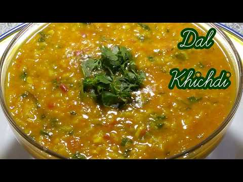 Dal Khichdi || Moong dal khichdi ||Easy and tasty khichdi recipe