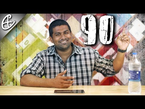Redmi Note 5 Pro Face Unlock Any Good? & more... #AshAnswers 90