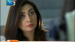Shukk By Ary Digital Episode 21   Part 1