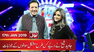 Javed Sheikh in Nadia Khan Show | Croron Mein Khel Episode 13 | 17 January 2019 | BOL Entertainment