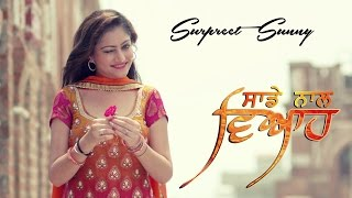 Latest Punjabi Songs 2016 | Saade Naal Viah | Surpreet Sunny | New Latest Punjabi songs 2016