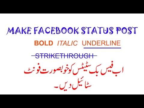 Make Facebook Status Post Bold, Italic, strikethrough with stylish text generator online