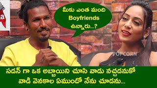 Actress Meghana Chowdary About Her BoyFriends   Meghana Chowdary Exclusive Interview   Popcorn Media