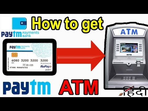 How to get Paytm bank ATM card & Savings Account?
