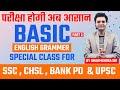 Basic English Grammar by Dharmendra Sir   For SSC CGL/CHSL/BANK PO/CPO/UPSC in Hindi-Part-3