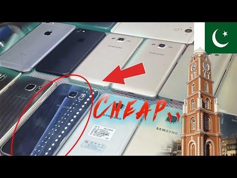 CHEAP SAMSUNG smartphones in Pakistan   Used /New   Choor bazar  Sialkot  Drama wala chowk   AHVlogs