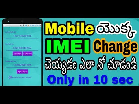 How to change IMEI of android Mobile  in telugu