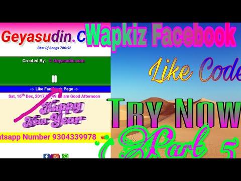 Wapkiz Facebook Page Code|| How To Add Facebook Page Code In Wapkiz Site||By Technical GA