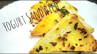 Yogurt Sandwich │ Simple Recipe │ Easy Breakfast Recipe