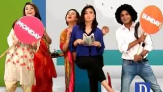 Chai Toast Aur Host January 17, 2017